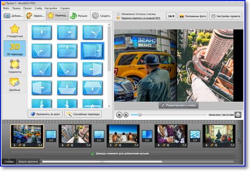 Скачать программы по созданию видео movie maker