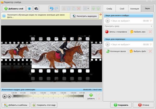 Как сделать фильм из видео в домашних условиях